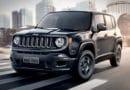 acessorios para o jeep renegade pcd