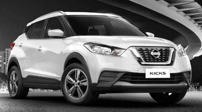 Quais são os melhores acessórios para o Nissan Kicks PCD? %count(alt) Blog MixAuto
