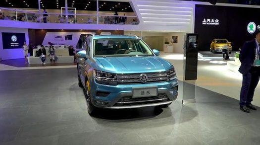 Confira os melhores Acessórios Tarek - O novo SUV da Volkswagen