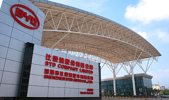 Vista frontal da BYD Company Limited, a maior montadora de carros elétricos do mundo