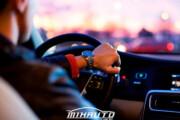 A quarentena e a venda de carros online